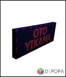 80x64 CM KIRMIZI KAYAN YAZI - Thumbnail
